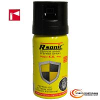 Tier Abwehrspray Rsonic Pfefferspray KO Extrem Hot FOG 40ml