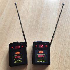 Funkzündanlage 24 Kanal DBR01-C1-24