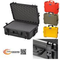Outdoor Case TAF 500 / 555 x 428 x 211 mm - IP67